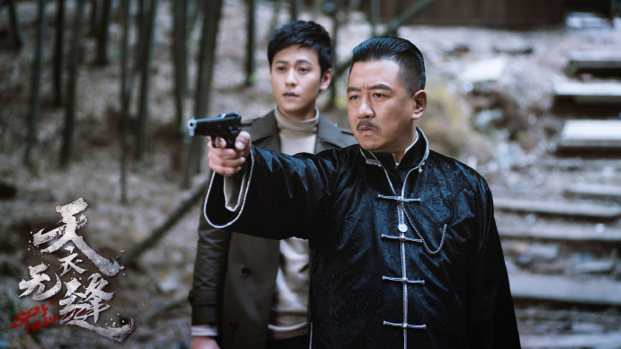 Spy Hunter China Drama