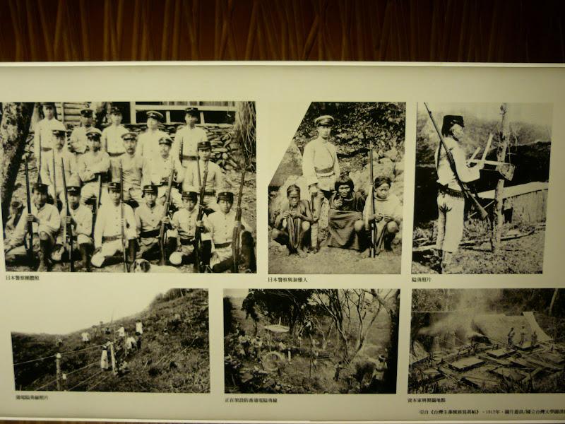 Yilan County.Taucheng , Musée Lanyang - P1230192.JPG