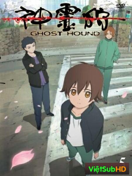 Ghost Hound Bd