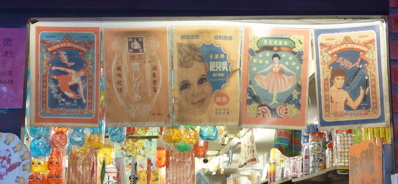 Danshui et une impressionnante collection de moules à gâteaux - P1240770.JPG
