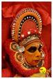 DSC_0012_keralapix.com_theyyam