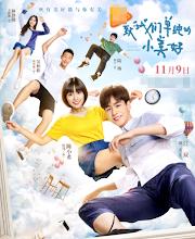 A Love So Beautiful China Web Drama