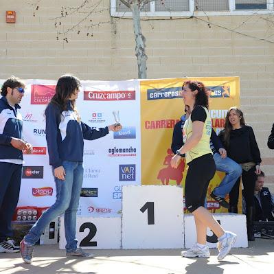 Bolaños de Calatrava 2011 - Trofeos