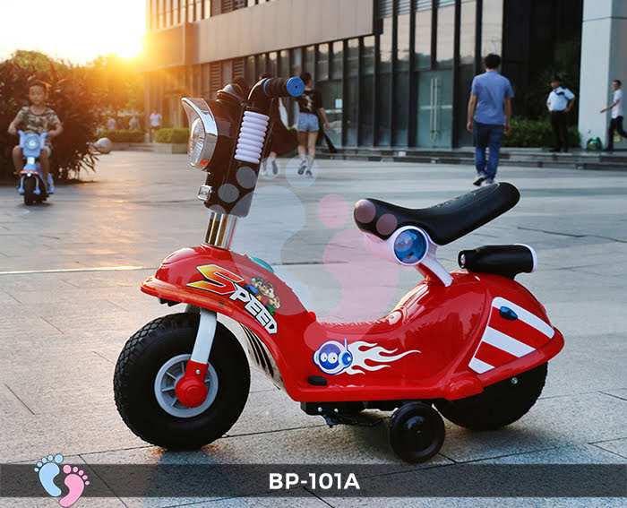Xe máy điện cho bé BP-101A 9