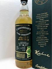 Glenfarclas 16 54.1VOL 252 Bottles -750x1000