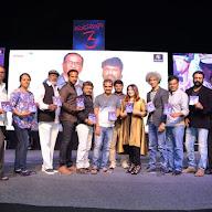 Dandupalyam 3 Movie Pre Release Function (39).JPG