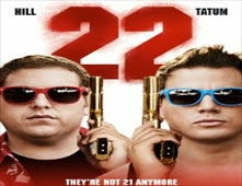 فيلم 22Jump Street بجودة TS