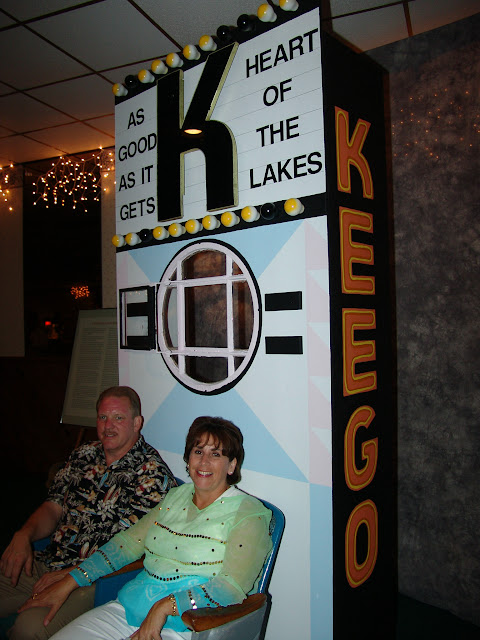 Community Event 2005: Keego Harbor 50th Anniversary - DSC06213.JPG