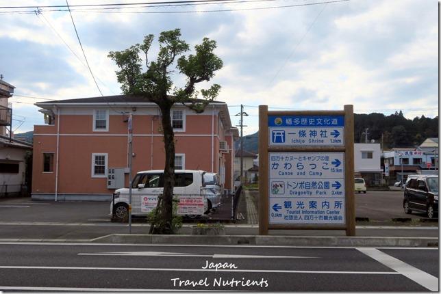 高知中村Kokomo飯店 (7)