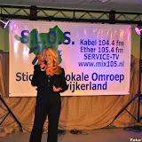 Opendag 22 september SLOS Mix105 studio