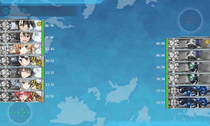 艦これ_2018年_冬イベ_E5_輸送ゲージ_15.png