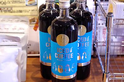 BanCaオリジナル商品:おかやま珈琲物語 アイスコーヒーブラック(無糖)