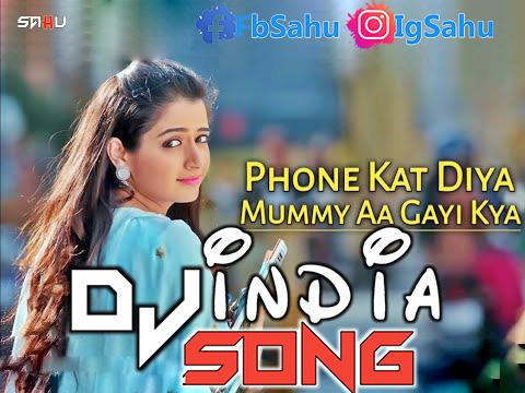 Phone Kat Di Mami Aagi Ka Song Dj Amit Kaushik x Dj Golu 2021