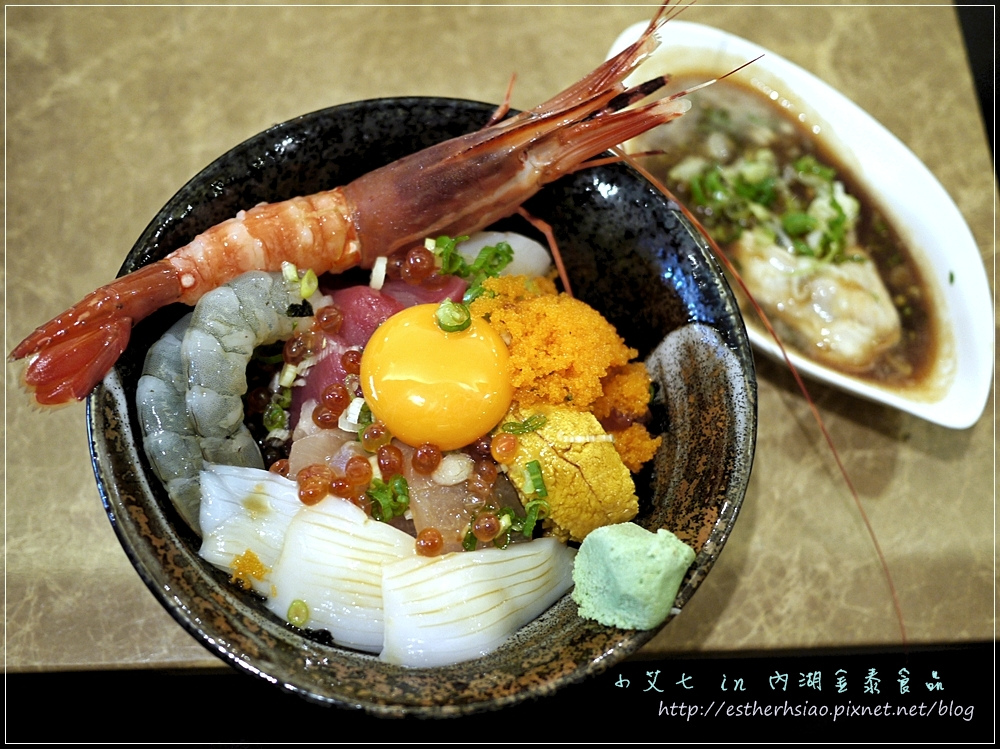 8 無敵海鮮蓋飯