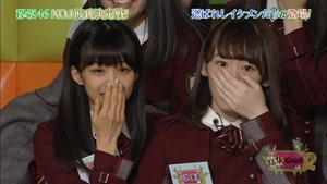170110 KEYABINGO!2【祝!シーズン2開幕!理想の彼氏No.1決定戦!!】.ts - 00093