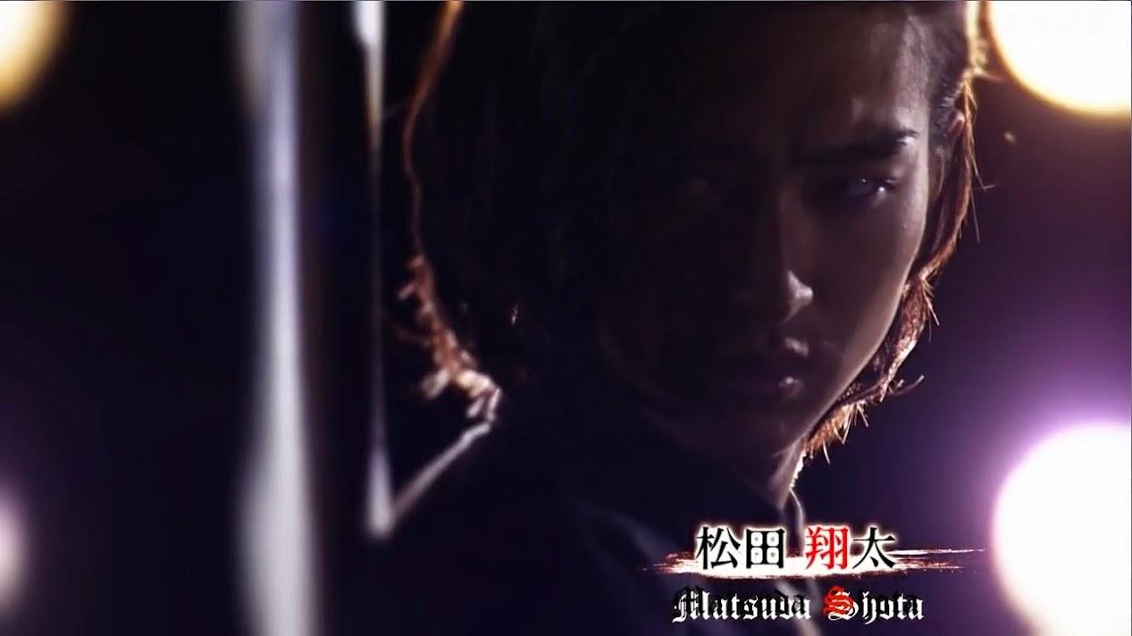 Matsuda Shota as Akiyama Shinichi