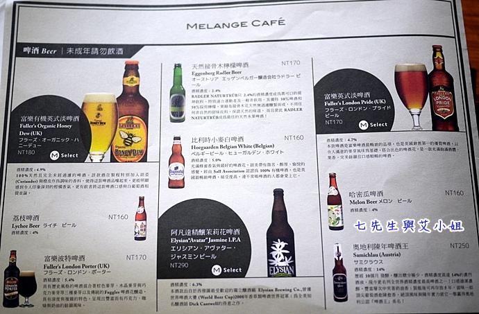 4 米朗琪咖啡館Melange Cafe