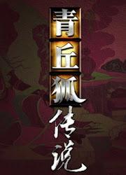 Legend of Nine Tails Fox / Legend of the Qing Qiu Fox / Qing Qiu Hu Chuan Shuo China Drama