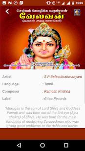Velavan (offline) - náhled