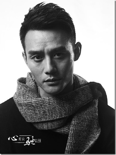 Wang Kai X Mercedes-benz 王凱 X 奔驰 時尚旅遊雜誌 2015 Dec 01