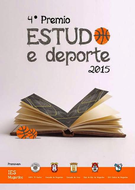 Numancia de Ares. IV Premios Estudo e Deporte 2015.
