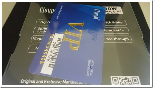 DSC 2822 thumb%25255B3%25255D - 【MOD】Cloupor X3 TC 80W 温度管理キットレビュー!自動温度管理機能に対応した最大80Wスターター【VVセッティング可能】