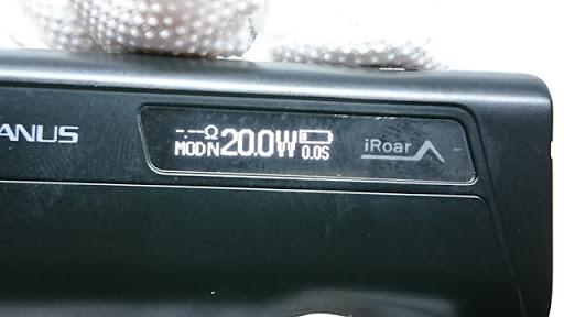 DSC 5460 thumb%255B2%255D - 【MOD】「Innokin Oceanus iSub 110W VW Mod + iSub VE タンクキット」(イノキンオシアヌスアイサブ+アイサブブイイータンク)レビュー!20700バッテリー採用モデル!