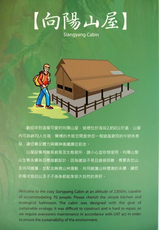 Randonnée Jiaming lake. Taitung County - P1350225.JPG