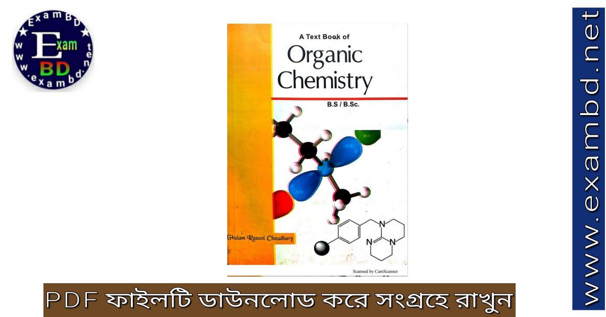 Organic Chemistry - Full Book PDF Download