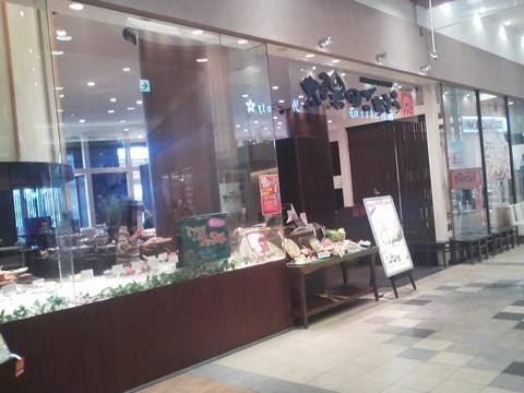 外観1 太陽のごちそうイオンモール大垣店