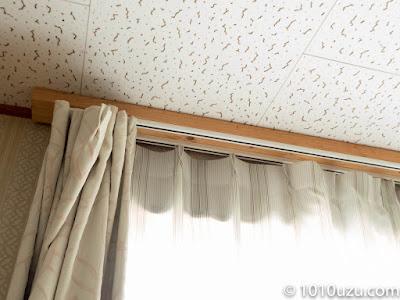 天井づけで230cmの既製のカーテンが使えるようにDIYしたところ