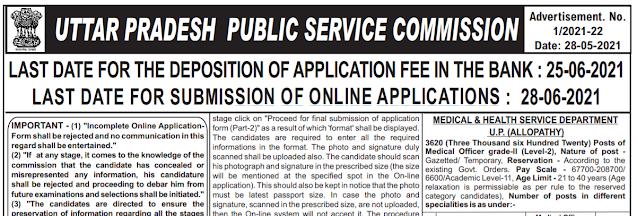 UPPSC Recruitment - 3620 Medical Officer - Last Date: 25th June 2021