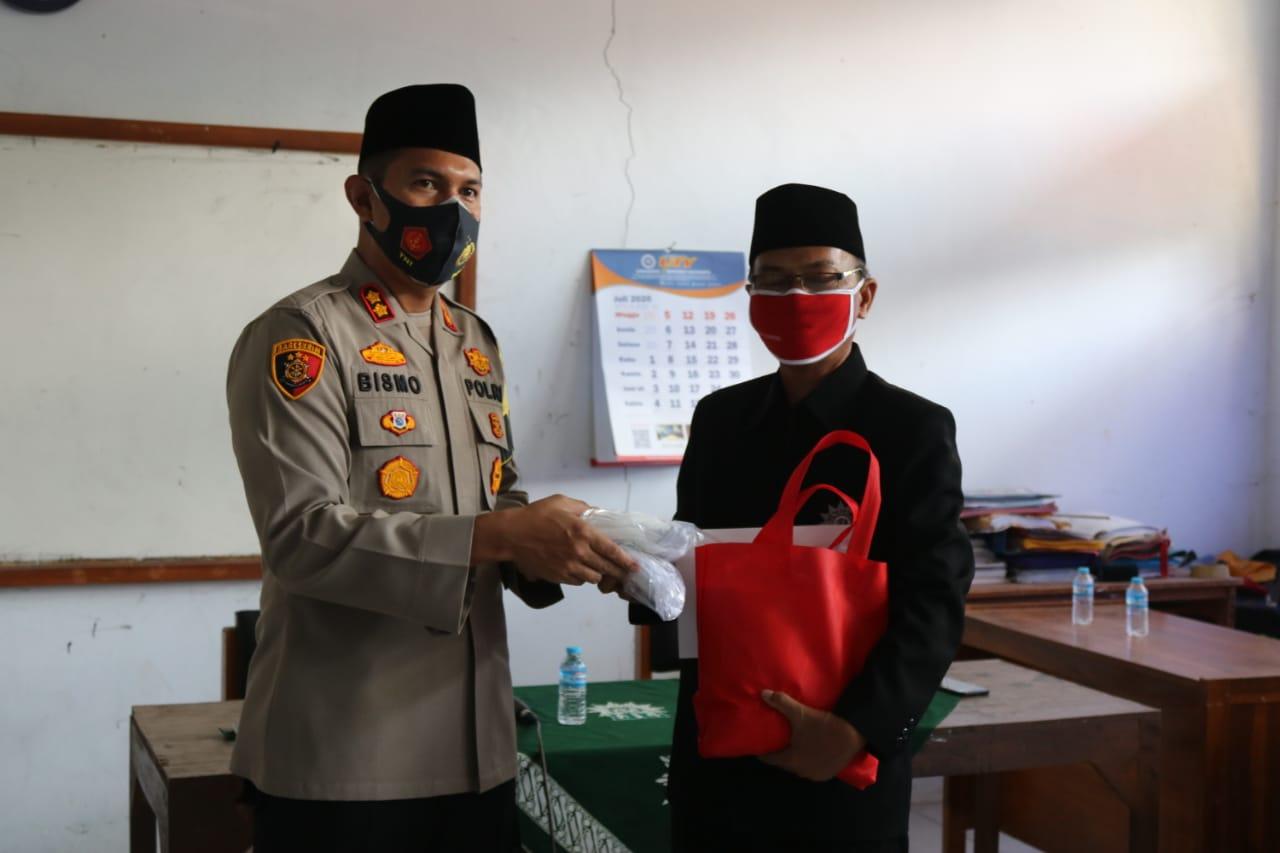 Kapolres Majalengka Silaturahmi Dengan PDM Muhammadiyah Kabupaten Majalengka