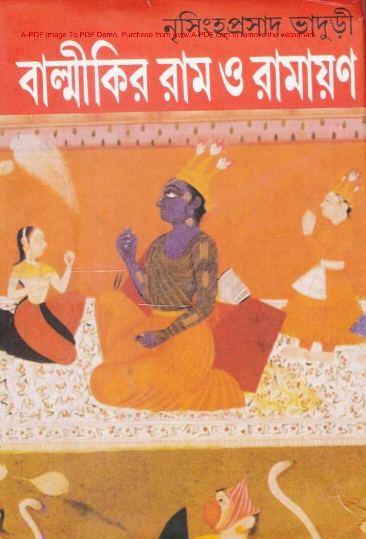 Prasad bhaduri pdf nrisingha