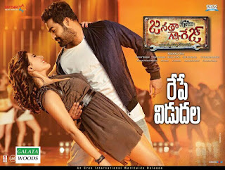 Janatha Garage Record in box office first day