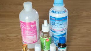 虫除け芳香剤の材料