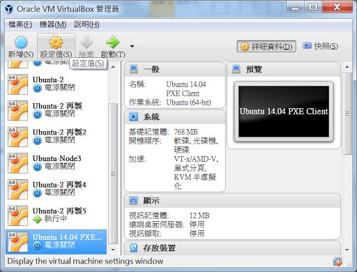 Ubuntu Pxe Server