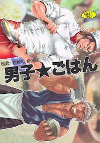 男子★ごはん – Takeshi Matsu & Matsuzaki Tsukasa