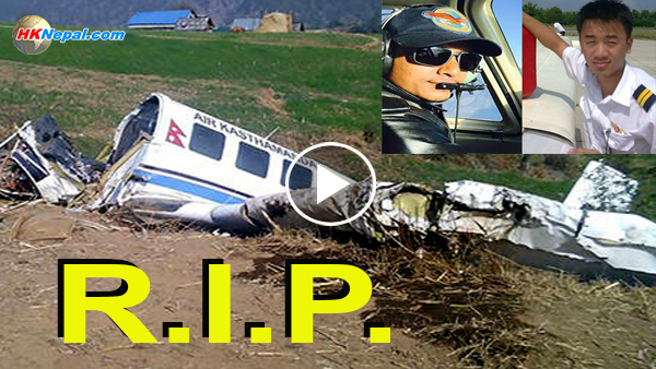R.I.P. – Two Crew Members Killed in Air Kasthamandap crash lands