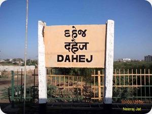 Dahej Railway Station