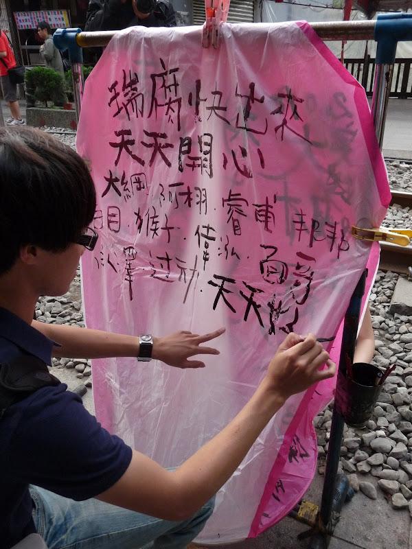 TAIWAN .SHIH FEN, 1 disons 1.30 h de Taipei en train - P1160069.JPG
