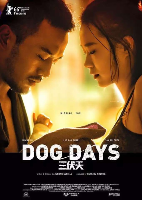 Dog Days Hong Kong Movie