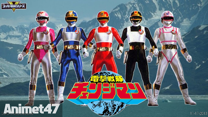 Ảnh trong phim Dengeki Sentai Changeman: The Movie 1
