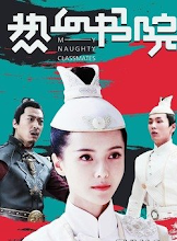 My Naughty Classmates China Drama