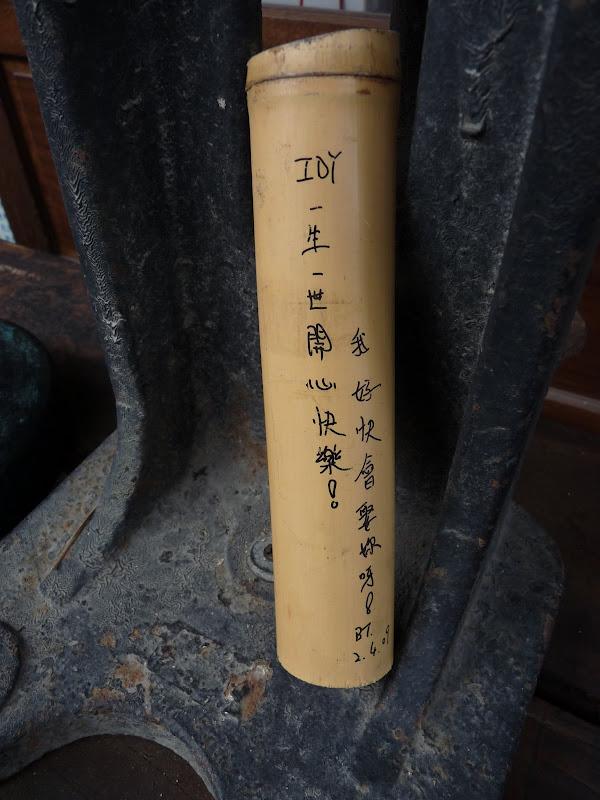 TAIWAN.Shen Keng , dans la banlieue de Taipei - P1100055.JPG