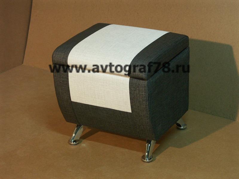 "Пуф ""Дипломат"" 450 мм (Fendi 2202-0705)"