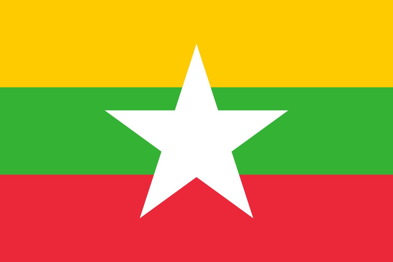 파일:미얀마 국기.png