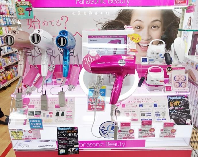 5 日本旅遊必買電器 BIC CAMERA 天后江蕙愛用 Panasonic EH-CNA96 EH-NA96