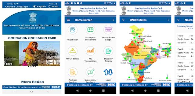 Download & Install Mera Ration Mobile App