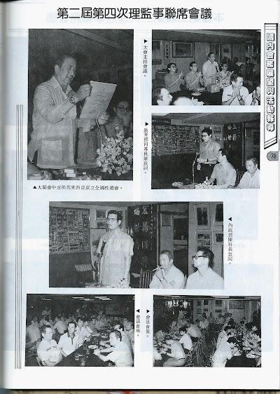雜誌7-76.jpg